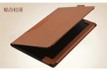 Фирменный оригинальный Lenovo Yoga Book 10.1 YB1-X91L / X90L / ZA0W0014RU с отделением под клавиатуру коричневый водоотталкивающий
