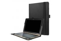 Фирменный оригинальный чехол для Lenovo Yoga Book 10.1 YB1-X91L с отделением под клавиатуру черный кожаный