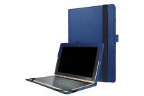 Фирменный оригинальный чехол для YB1-X91L / X90L / ZA0W0014RU с отделением под клавиатуру синий кожаный