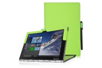 Фирменный оригинальный чехол для YB1-X91L / X90L / ZA0W0014RU с отделением под клавиатуру зеленый кожаный