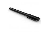 Фирменый оригинальный стилус  для планшета YB1-X91L / X90L / ZA0W0014RU черный