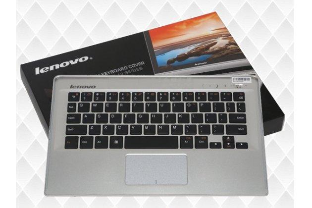 Фирменная оригинальная съемная клавиатура/док-станция/база BKC600 для планшета Lenovo Yoga Tablet 10 B8000/B8080 / HD  B8080-h черного цвета + гарантия + русские клавиши