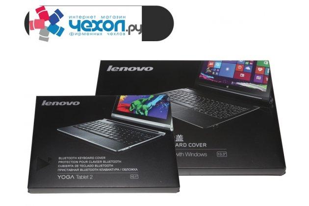 Фирменная оригинальная съемная клавиатура/док-станция/база BKC900 для планшета Lenovo Yoga Tablet 2 Pro 13.3 1380F / 13.3 Pro With Windows черного цвета + гарантия + русские клавиши