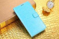 Фирменный чехол-книжка из качественной импортной кожи с подставкой застёжкой и визитницей для Леново Зук Эдж голубой