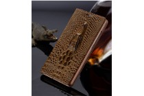 Фирменный роскошный эксклюзивный чехол с объёмным 3D изображением кожи крокодила коричневый для Lenovo Zuk Edge . Только в нашем магазине. Количество ограничено