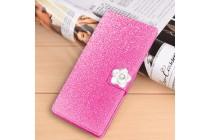 Фирменный роскошный чехол-книжка безумно красивый декорированный бусинками и кристаликами на LG Class розовый