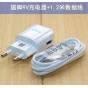 Фирменное оригинальное зарядное устройство от сети для телефона LG G4 (H818/H815/H810) / LG G5 (H860N/H850) / ..