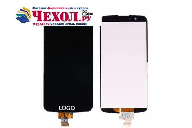 Фирменный LCD-ЖК-сенсорный дисплей-экран-стекло в сборе с тачскрином на телефон LG K10 (2017) M250 5.3 черный + гарантия
