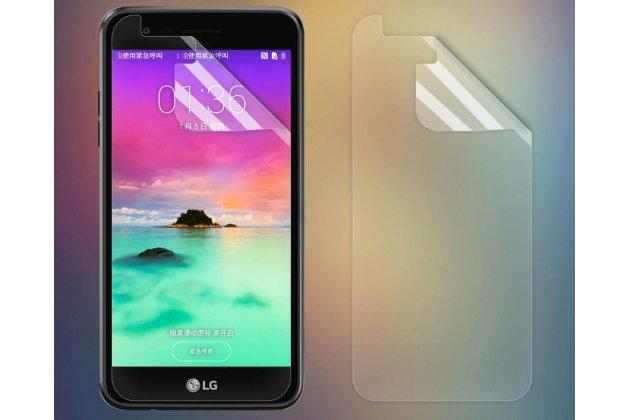Фирменная оригинальная защитная пленка для телефона LG K10 (2017) M250 5.3 глянцевая