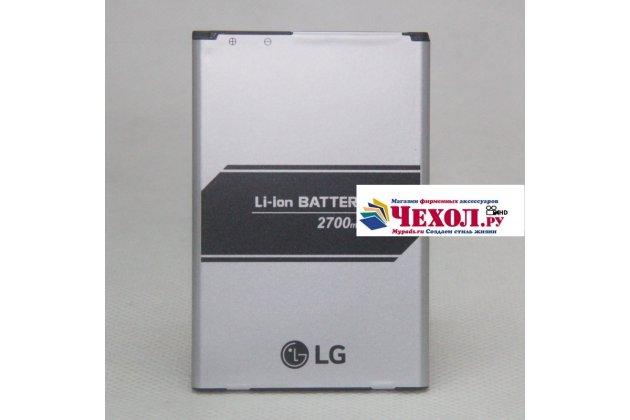 Фирменная аккумуляторная батарея 2700mAh BL-46G1F на телефон LG K10 (2017) M250 5.3 + инструменты для вскрытия + гарантия