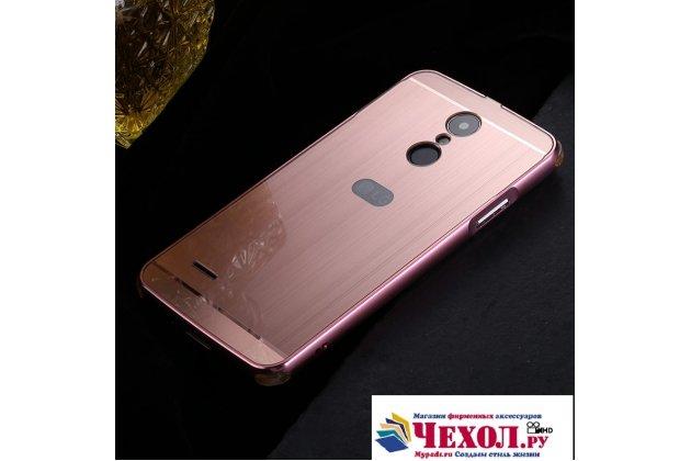 Фирменная металлическая задняя панель-крышка-накладка из тончайшего облегченного авиационного алюминия для LG K10 (2017) M250 5.3 розовое золото