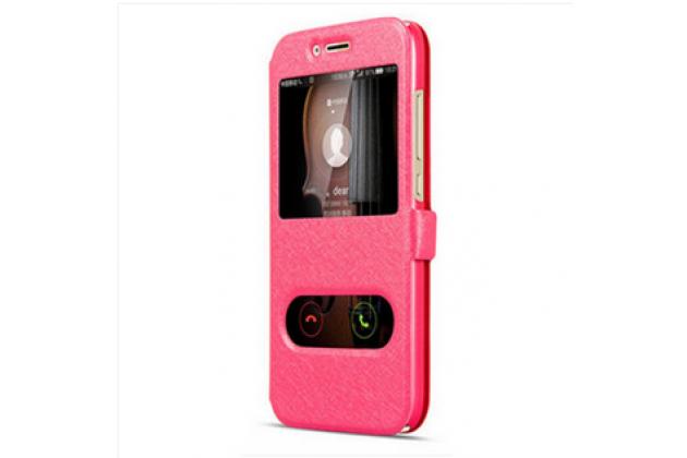 Фирменный чехол-книжка для LG K10 (2017) M250 5.3 розовый с окошком для входящих вызовов и свайпом водоотталкивающий
