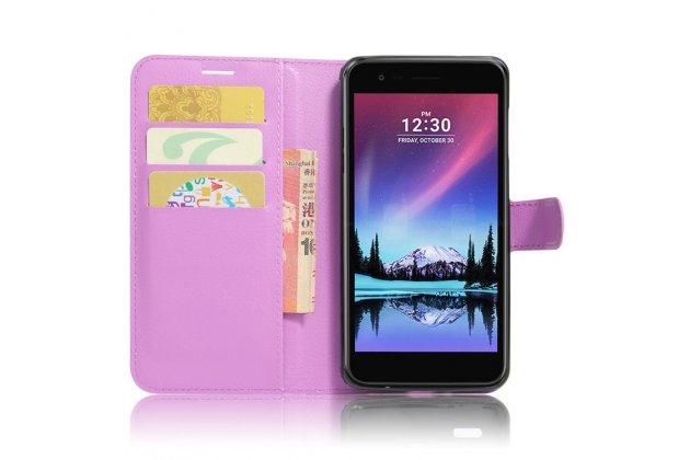 Фирменный чехол-книжка из качественной импортной кожи с подставкой застёжкой и визитницей для LG K10 (2017) M250 фиолетовый
