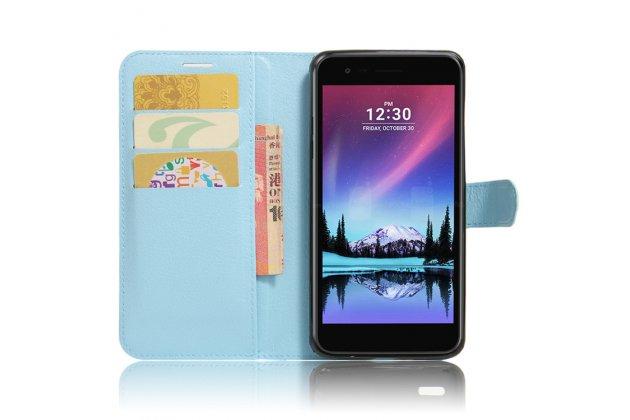 Фирменный чехол-книжка из качественной импортной кожи с подставкой застёжкой и визитницей для LG K10 (2017) M250 голубой