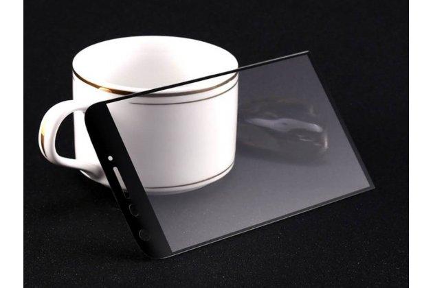 Фирменное 3D защитное изогнутое стекло с закругленными изогнутыми краями которое полностью закрывает экран / дисплей по краям с олеофобным покрытием для LG K7 (2017) X230