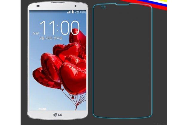 Фирменное защитное закалённое противоударное стекло для телефона LG K7 (2017) X230 из качественного японского материала премиум-класса с олеофобным покрытием