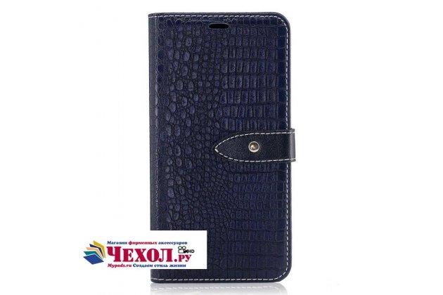 Фирменный роскошный эксклюзивный чехол с фактурной прошивкой рельефа кожи крокодила и визитницей синий для LG K7 (2017) X230. Только в нашем магазине. Количество ограничено