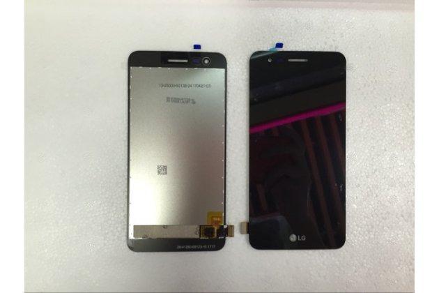 Фирменный LCD-ЖК-сенсорный дисплей-экран-стекло в сборе с тачскрином на телефон LG K7 (2017) X230 черный + гарантия