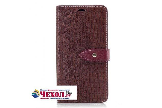 Фирменный роскошный эксклюзивный чехол с фактурной прошивкой рельефа кожи крокодила и визитницей коричневый для LG K7 (2017) X230. Только в нашем магазине. Количество ограничено