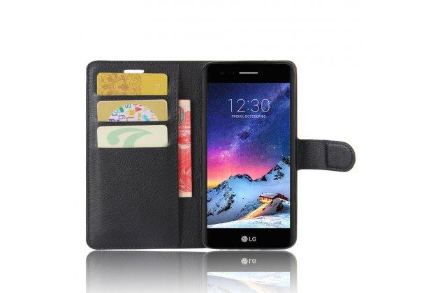 Фирменный чехол-книжка  из качественной импортной кожи с застёжкой и мультиподставкой для LG K8 2017 (X240) черный