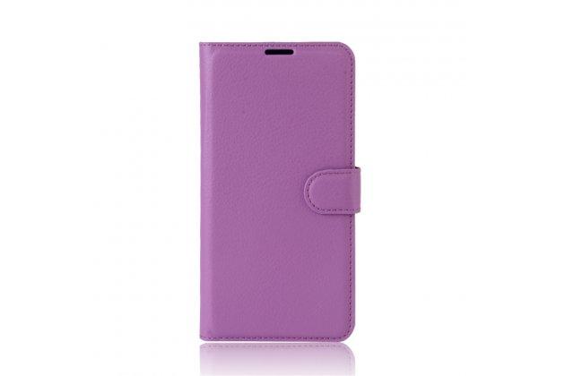 Фирменный чехол-книжка  из качественной импортной кожи с застёжкой и мультиподставкой для LG K8 2017 (X240) фиолетовый