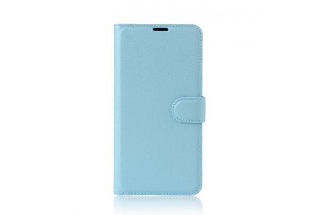 Фирменный чехол-книжка  из качественной импортной кожи с застёжкой и мультиподставкой для LG K8 2017 (X240) голубой
