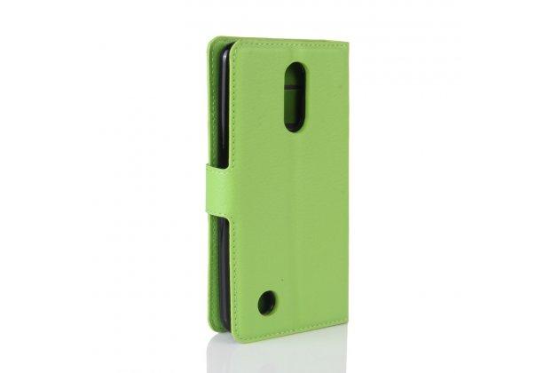 Фирменный чехол-книжка  из качественной импортной кожи с застёжкой и мультиподставкой для LG K8 2017 (X240)  зеленый