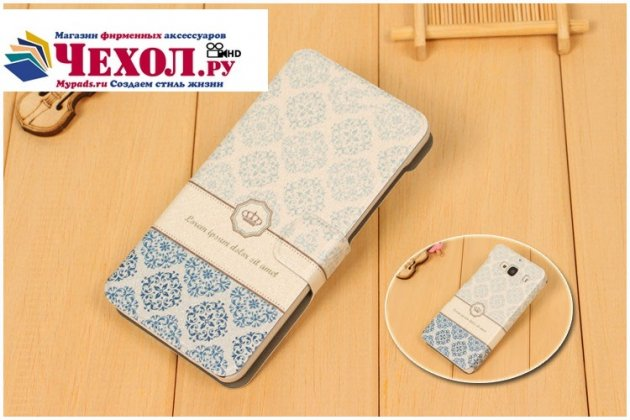 Фирменный уникальный необычный чехол-подставка для LG G6 mini / LG Q6 / LG Q6 Plus / LG Q6a M700  тематика Корона в винтажном стиле