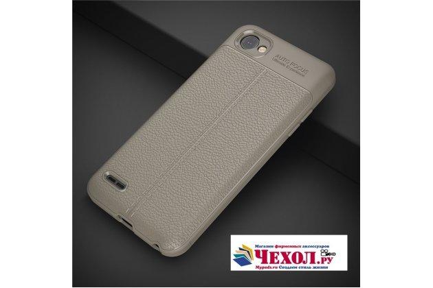 Фирменная премиальная элитная крышка-накладка на LG G6 mini / LG Q6 / LG Q6 Plus / LG Q6a M700 серая из качественного силикона с дизайном под кожу