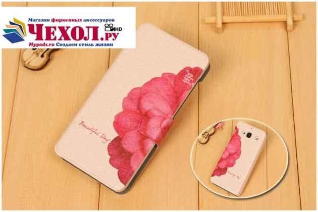 Фирменный уникальный необычный чехол-подставка для LG G6 mini / LG Q6 / LG Q6 Plus / LG Q6a M700  тематика Алый Цветок