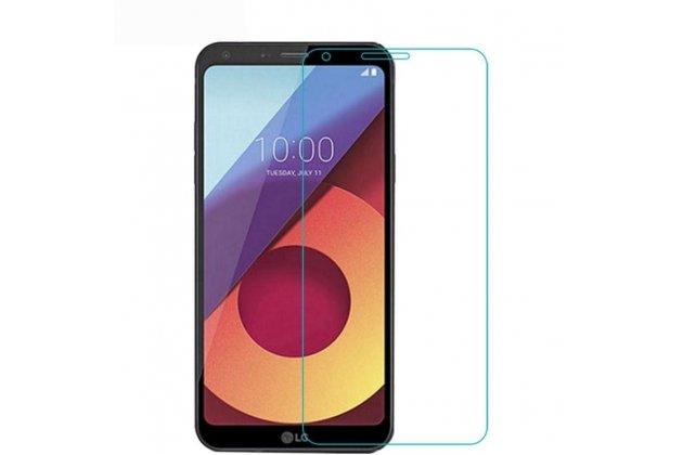 Фирменное защитное закалённое противоударное стекло для телефона LG G6 mini / LG Q6 / LG Q6 Plus / LG Q6a M700 из качественного японского материала премиум-класса с олеофобным покрытием
