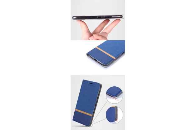 Фирменный чехол-обложка с подставкой для LG G6 mini / LG Q6 / LG Q6 Plus / LG Q6a M700 синий