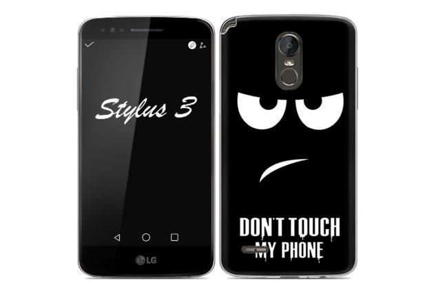 "Фирменная роскошная задняя панель-чехол-накладка из мягкого силикона на LG Stylus 3 M400DY 5.7 тематика "" Не трогай мой чехол"""