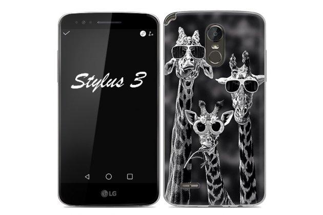 """Фирменная ультра-тонкая полимерная из мягкого качественного силикона задняя панель-чехол-накладка для LG Stylus 3 M400DY 5.7 """"тематика Жираф"""""""