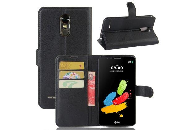 Фирменный чехол-книжка из качественной импортной кожи с подставкой застёжкой и визитницей для LG Stylus 3 M400DY 5.7 чёрного цвета.