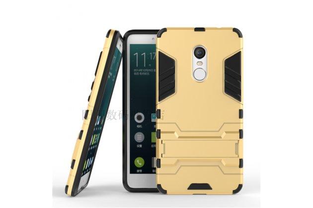 Противоударный усиленный ударопрочный фирменный чехол-бампер-пенал для LG Stylus 3 M400DY 5.7 золотой