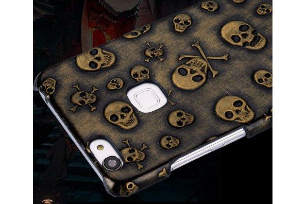 Фирменная роскошная задняя панель-крышка обтянутая импортной кожей для LG V30  Plus тематика Череп золотая