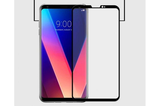 Фирменное 3D защитное стекло  которое полностью закрывает экран / дисплей по краям с олеофобным покрытием для LG V30  Plus