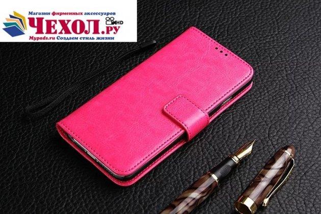Фирменный чехол-книжка из качественной импортной кожи с подставкой застёжкой и визитницей для LG V30  Plus розовый