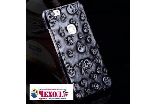 Фирменная роскошная задняя панель-крышка обтянутая импортной кожей для LG V30  Plus тематика Череп серебристая