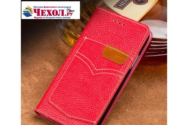 Фирменный премиальный элитный чехол-книжка из качественной импортной кожи с мульти-подставкой и визитницей для LG V30  Plus красный