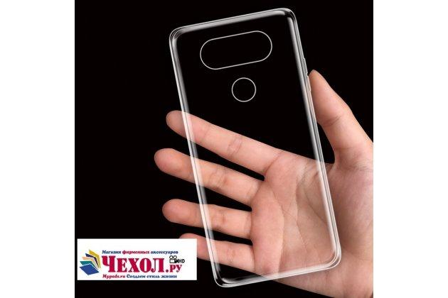 Фирменная ультра-тонкая полимерная из мягкого качественного силикона задняя панель-чехол-накладка для LG V30  Plus прозрачная