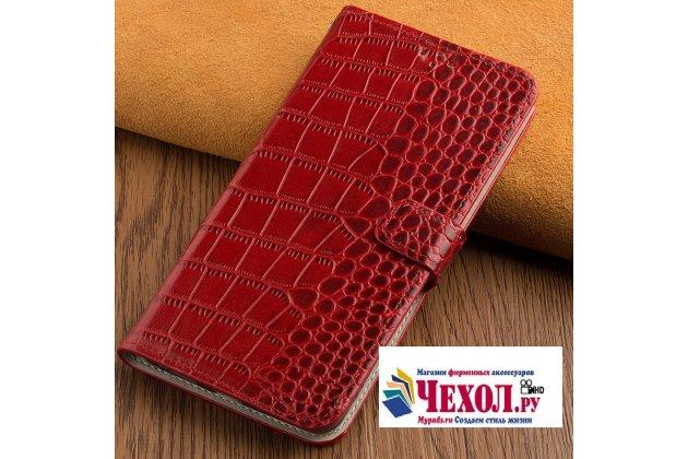 Фирменный роскошный эксклюзивный чехол с фактурной прошивкой рельефа кожи крокодила и визитницей красный для LG V30  Plus. Только в нашем магазине. Количество ограничено