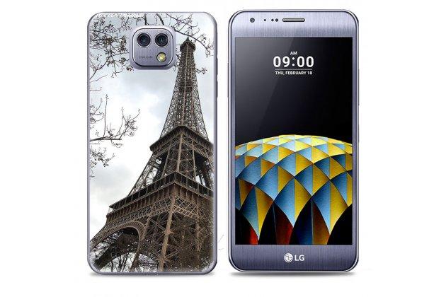 Фирменная роскошная задняя панель-чехол-накладка  из мягкого силикона с безумно красивым расписным 3D рисунком на LG X cam K580DS тематика Париж