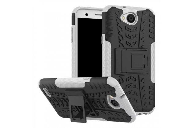 Противоударный усиленный ударопрочный фирменный чехол-бампер-пенал для LG X power 2 M320 5.5 белый