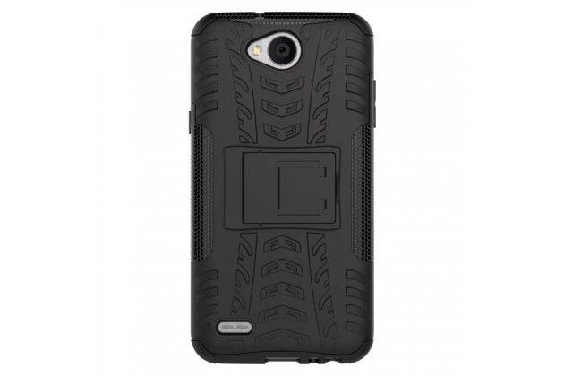 Противоударный усиленный ударопрочный фирменный чехол-бампер-пенал для LG X power 2 M320 5.5 черный