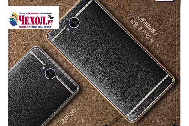 Фирменная премиальная элитная крышка-накладка на LG X Power 2 M320/ Fiesta LTE черная из качественного силикона с дизайном под кожу