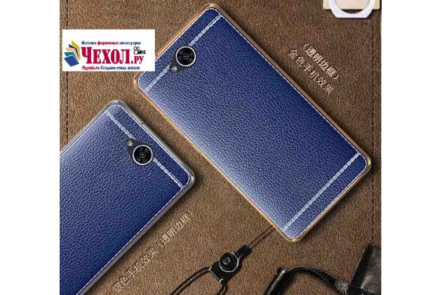 Фирменная премиальная элитная крышка-накладка на LG X Power 2 M320/ Fiesta LTE синяя из качественного силикона с дизайном под кожу