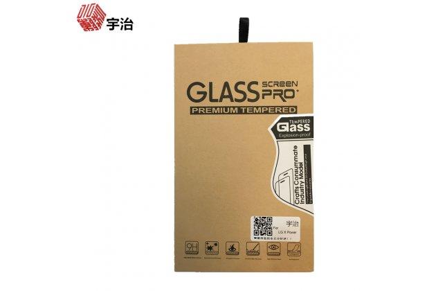 Фирменное защитное закалённое противоударное стекло премиум-класса из качественного японского материала с олеофобным покрытием для телефона LG X Power 2 M320/ Fiesta LTE