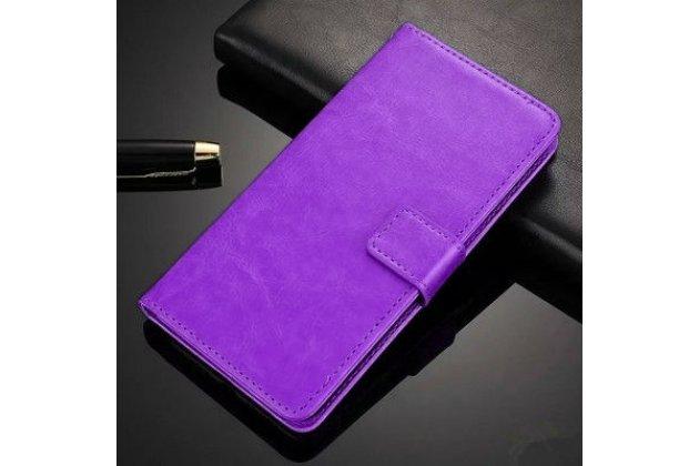 Фирменный чехол-книжка из качественной импортной кожи с мульти-подставкой застёжкой и визитницей для LG X Power 2 M320/ Fiesta LTE фиолетовый